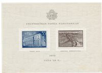 Lettonie 1938 - Michel bloc 1 - Neuf