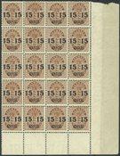 Denmark - AFA 41 unused block of 20