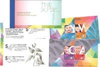 Hong Kong - Unge Kristne Kvinders organisation - Postfrisk prestigehæfte