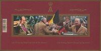 Belgique - Albert II 20 ans - Bloc-feuillet neuf