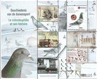 Belgique - Pigeons voyageurs - Bloc-feuillet neuf