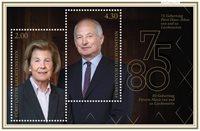 Liechtenstein - Prince Hans-Adam II 75 ans - Bloc-feuillet neuf