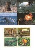 NU Genève - Animaux en voie de disparition 1994 - Cartes Maximum