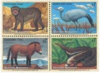 FN Wien - Truede dyr 1997 - Postfrisk sæt 4v
