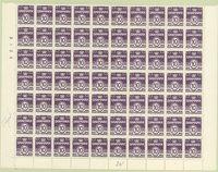 Danmark - AFA 248a postfrisk i 70-blok