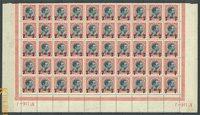Danmark - AFA 158 postfrisk blok med 50 frimærker
