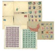 Thrace - Neuf et obl. 1919-1920 feuille entière 50  valeurs + enveloppes