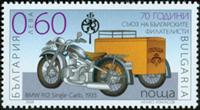 Bulgarien - BMW motorcykel - Postfrisk frimærke