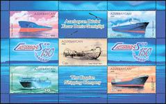 Azerbaijan - Skibe - Postfrisk miniark
