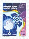 Algerie - Protection des Pôles - Timbre neuf