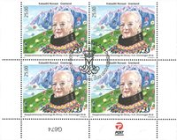 Queen Margrethe II 80 Years - First day cancellation - Block of four lower marginal