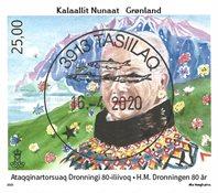 Dronning Margrethe II 80 år - Centralt dagstemplet - Frimærke