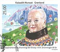 Dronning Margrethe II 80 år - Førstedagsstemplet - Frimærke