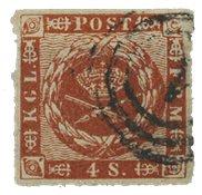 Danemark 1863 - AFA 9 - Oblitéré