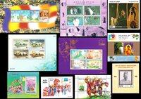 Divers pays d'Asie - Paquet de timbres - Neufs