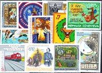 Autriche - Paquet de timbres - Neufs
