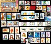 Saint-Marin, Espagne, Suisse, Turquie, Turquie-Chypre - Paquet de timbres - Neufs