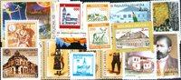 Bosnien, Kroatien, Makedonien, Slovenien, Jugoslavien - Frimærkepakke - Postfrisk