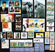 Albanien, Bulgarien, Kroatien, Tyskland, Ungarn, Island, Irland - Frimærkepakke - Postfrisk