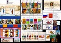 , Hollanti, Norja, i,  - Postimerkkipakkaus