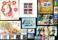 Europa verschillende landen - Postzegel pakket - Postfris