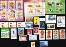 Euroopan eri maita- Postimerkkipakkaus - Postituoreena