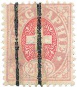Schweiz 1881 - Michel 19 - Stemplet