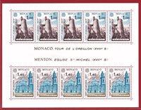 Monaco 1977 - YT BF13 - Neuf