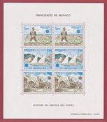 Monaco 1979 - YT BF17 - Neuf
