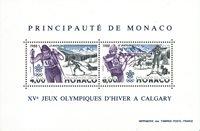 Monaco 1988 - YT BF40 - Neuf