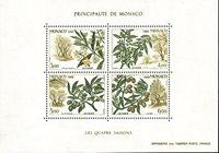 Monaco 1988 - YT BF43 - Neuf