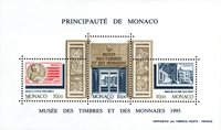 Monaco 1995 - YT BF69 - Postfrisk