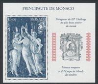 Monaco 1997 - YT BF77 - Postfrisk