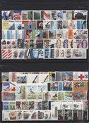 Pays-Bas 1980-2000 - Neuf