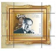 Estonie - Georg Ots - Bloc-feuillet neuf