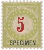 Schweiz 1883 - Michel P17 - Postfrisk