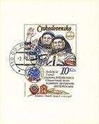 Tchécoslovaquie 1979 - Michel bloc 39 I A - Oblitéré