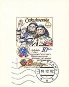 Tchécoslovaquie 1979 - Michel bloc 39 II B - Oblitéré