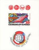 Tchécoslovaquie 1980 - Michel bloc 40 B - Neuf