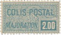 France 1926 - YT CP 79 - Neuf