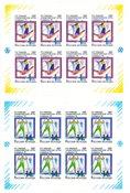 Rusland 1992 - Michel V220/222+V245/247 - Postfrisk