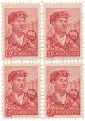 Union soviétique 1958 - Michel 2138xa - Neuf