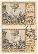 Union soviétique 1956 - Michel 1901 I - Oblitéré
