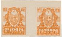 Rusland 1921 - Michel 162a - Postfrisk