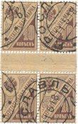 Rusland 1918 - Michel 126X - Stemplet