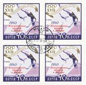 Union soviétique 1960 - Michel 2379 - Oblitéré