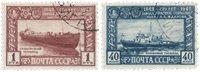 Union soviétique 1949 - Michel 1355/1356 - Oblitéré