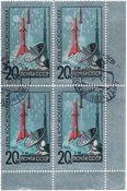 Union soviétique 1965 - Michel 3043 - Oblitéré