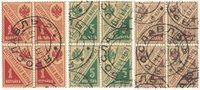 Russie 1918 - Michel 124Y+125/126X - Oblitéré