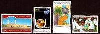 Djibouti - Paquet de timbres - Neufs
